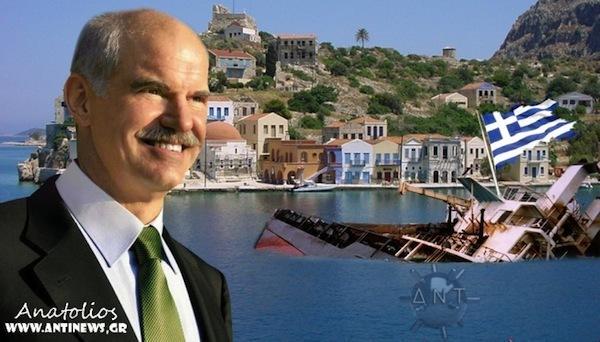 Παζαρεύει  το Καστελόριζο με την Τουρκία η κυβέρνηση;