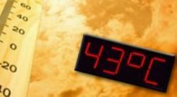 ΕΚΤΑΚΤΟ ΔΕΛΤΙΟ ΤΗΣ ΕΜΥ: ΑΦΡΙΚΑΝΙΚΟΣ ΚΑΥΣΩΝΑΣ ΜΕΧΡΙ ΤΟ ΣΑΒΒΑΤΟ ΚΑΙ 42 ΒΑΘΜΟΙ ΚΕΛΣΙΟΥ! ΔΕΙΤΕ ΠΟΥ ΘΑ ΞΕΠΕΡΑΣΕΙ ΤΟ ΘΕΡΜΟΜΕΤΡΟ ΤΟΥΣ 40 ΒΑΘΜΟΥΣ!