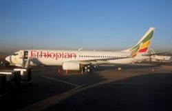 ΣΥΝΕΤΡΙΒΗ ΑΕΡΟΣΚΑΦΟΣ ΤΗΣ Ethiopian Airlines ΜΕ 157 ΕΠΙΒΑΤΕΣ! ΤΡΑΓΩΔΙΑ ΛΙΓΟ ΜΕΤΑ ΤΗΝ ΑΠΟΓΕΙΩΣΗ...